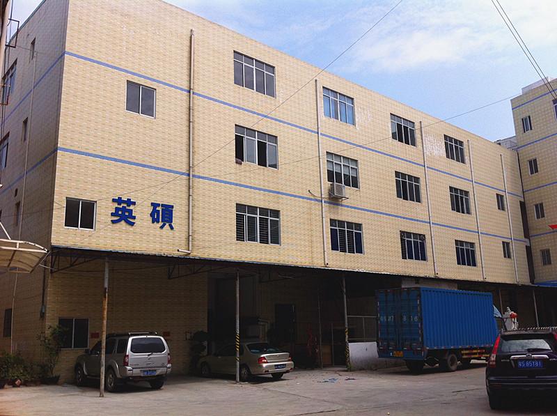 东莞英硕吸塑厂厂房