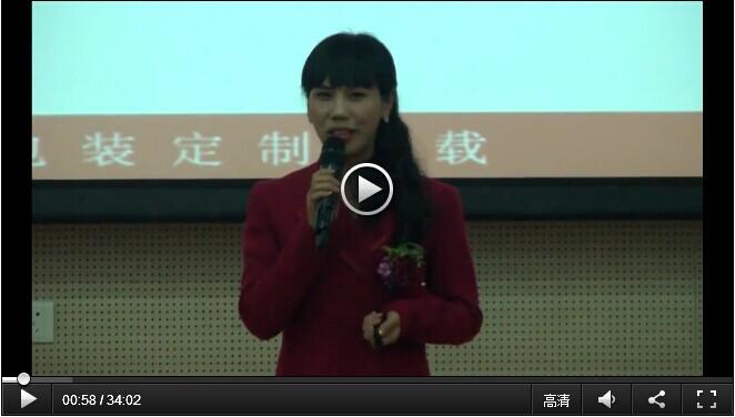中国电子商务十大牛商评选总决赛路演:英硕包装总经理贺海英