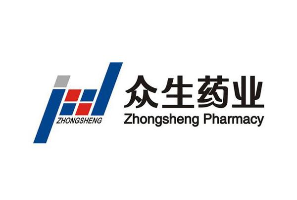 【客户案例】众生药业—高大上的吸塑包装盒内托
