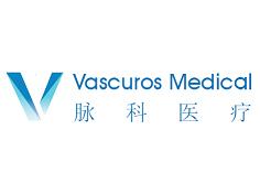 【客户案例】脉科医疗-二三类医疗器械吸塑托盘
