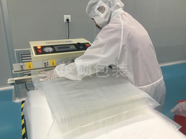 【廊坊市】跨越大江南北的医用吸塑包装