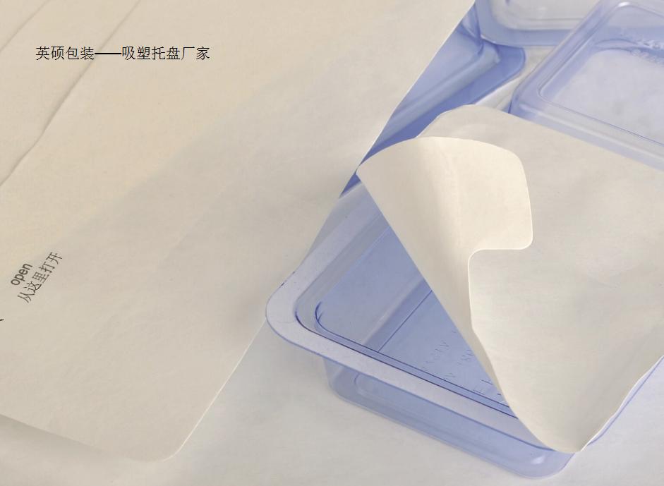 密封强度的测试对于特卫强医用吸塑托盘的重要性