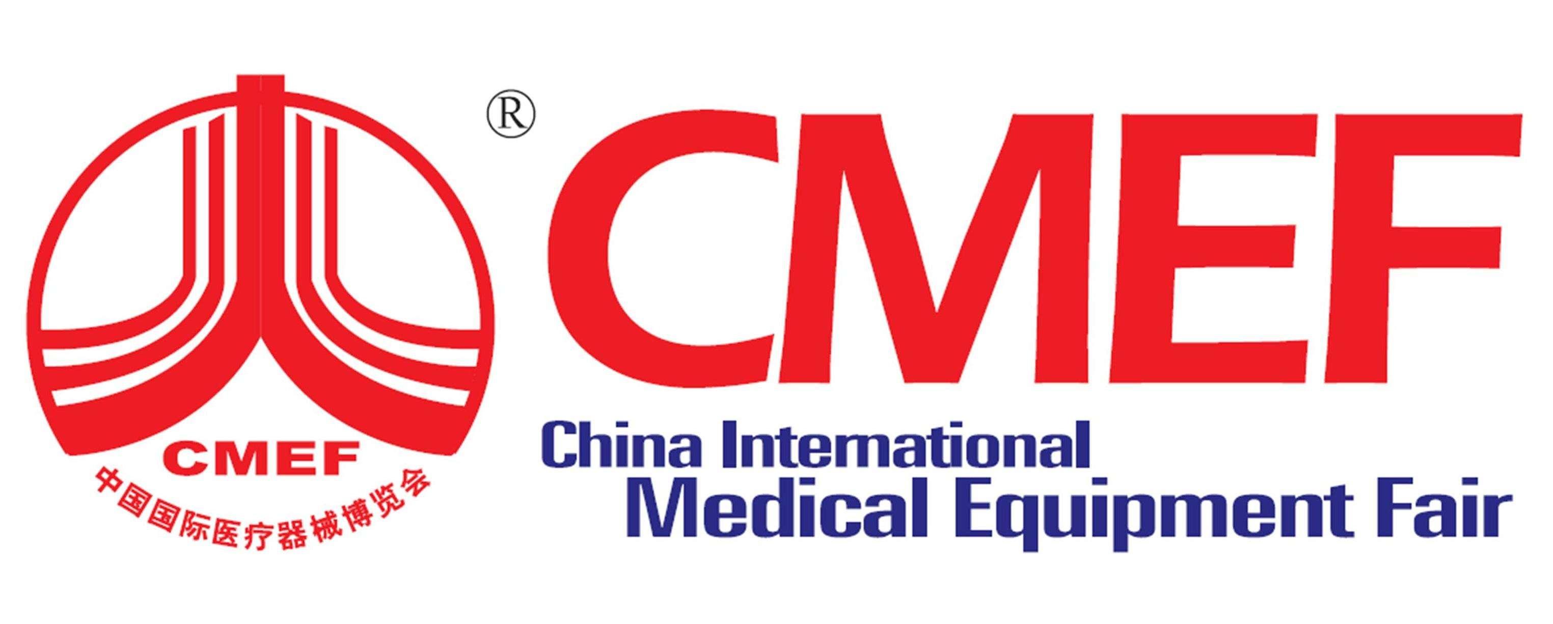 英硕包装诚挚邀您参加第79届中国国际医疗器械(春季)博览会