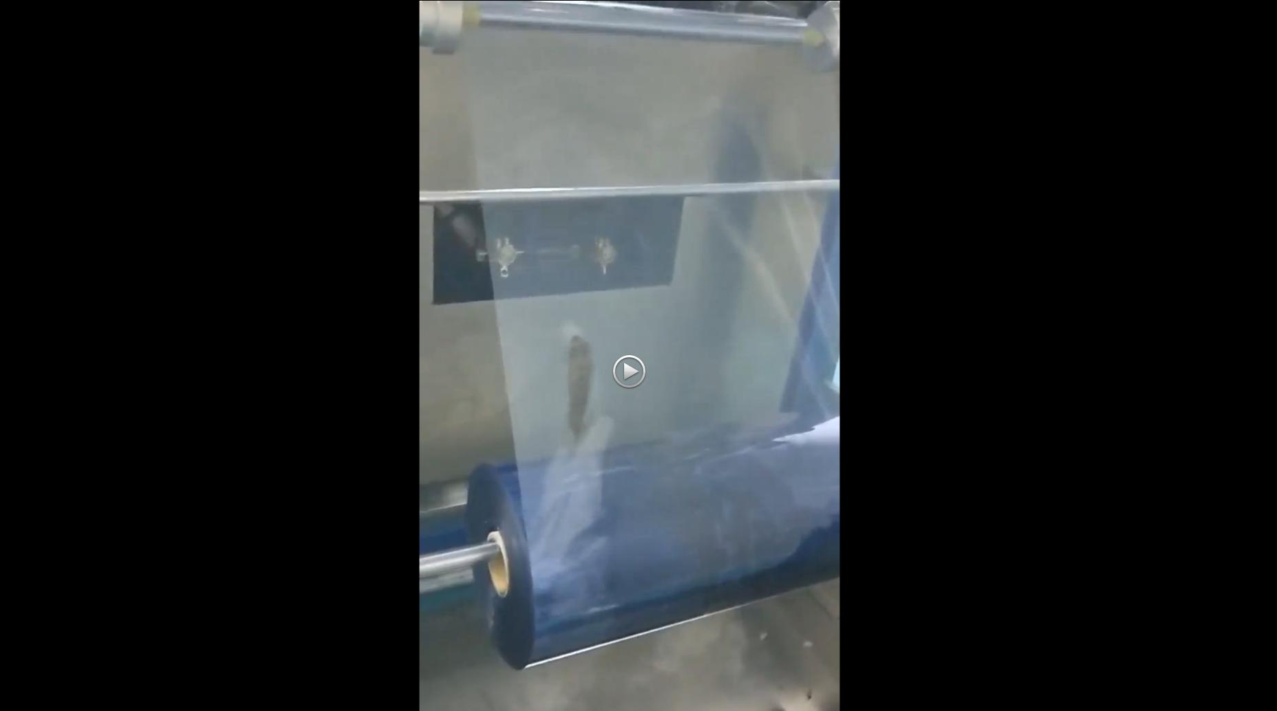 英硕包装实拍医疗器械包装从片材到成型的过程