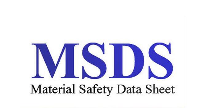 灭菌吸塑盒MSDS的重要性