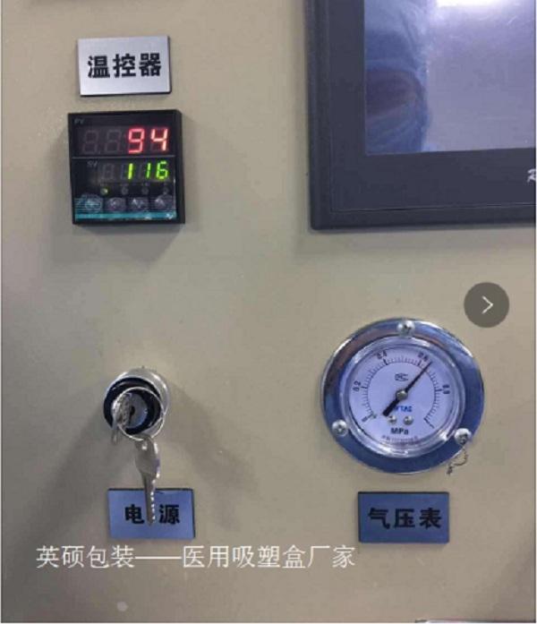 PETG吸塑盒热压温度、时间如何控制?