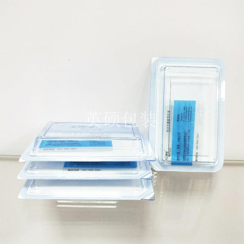 医疗器械包装行业常见的专业术语