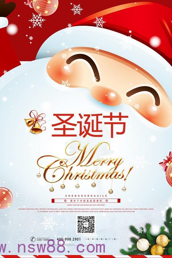 圣诞节快乐 Merry Christmas!