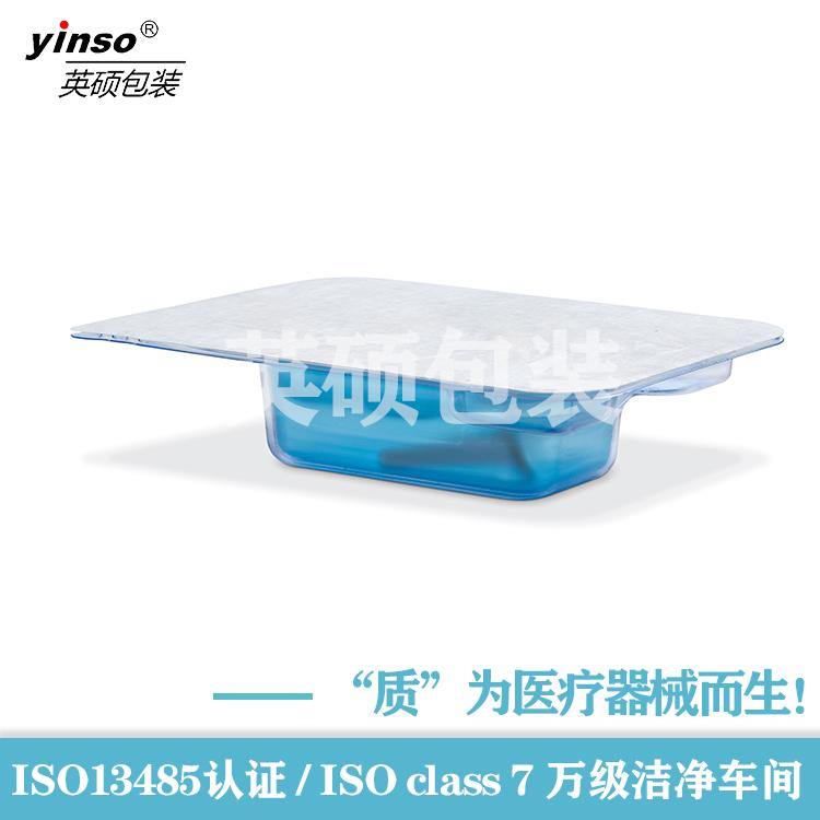 无菌包装设计的基本要求
