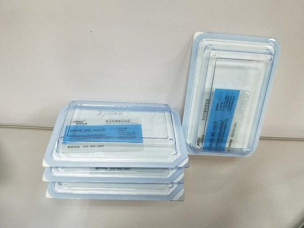 医疗器械常见的包装方式医用硬质包装加盖材