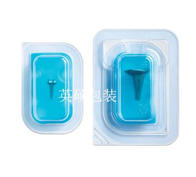植入类医疗器械吸塑盒