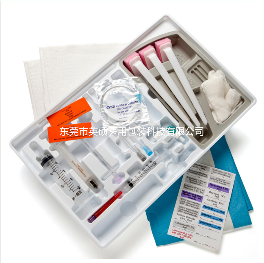 一次性使用中心静脉导管包PS吸塑盒