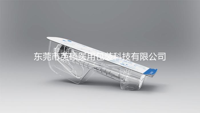 水光针医疗吸塑盒